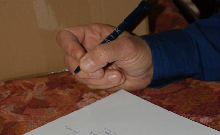 Tim signeert zijn boek magneet